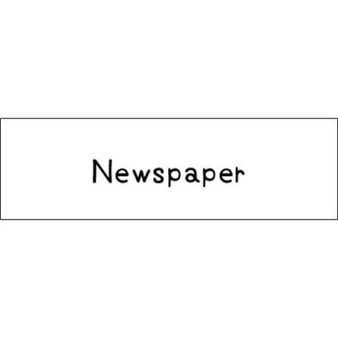 ラベリングカード S【Newspaper】白 (税込)