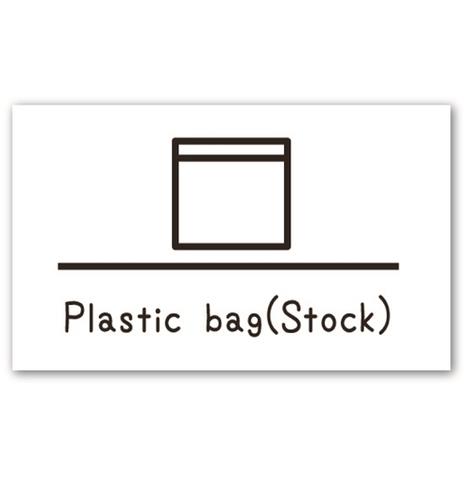 ラベリングカード M【Plastic bag(Stock)】白 (税込)