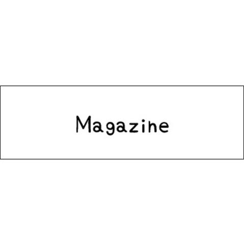 ラベリングカード S【Magazine】白 (税込)