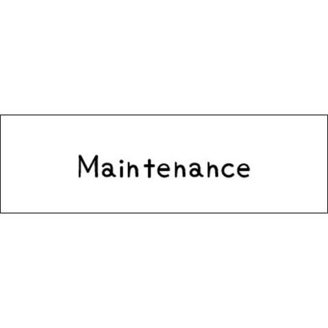 ラベリングカード S【Maintenance】白 (税込)