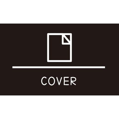 ラベリングカード M 【COVER】黒 (税込)