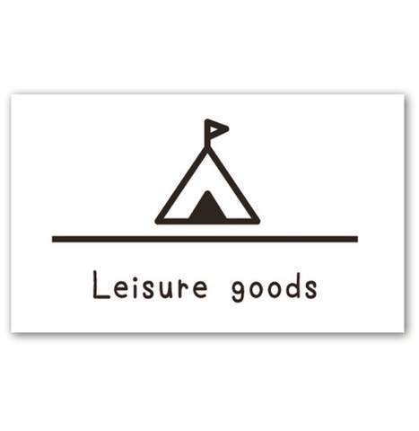 ラベリングカード M【Leisure goods】白 (税込)