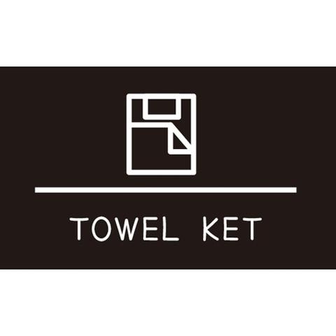 ラベリングカード M 【TOWEL KET】黒 (税込)