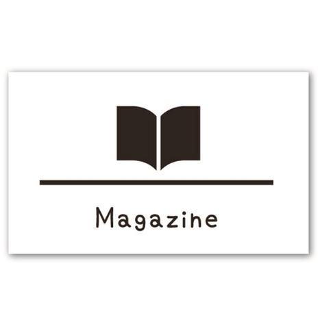 ラベリングカード M【Magazine】白 (税込)