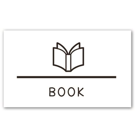ラベリングカード M【BOOK】白 (税込)