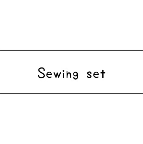 ラベリングカード S【Sewing set】白 (税込)
