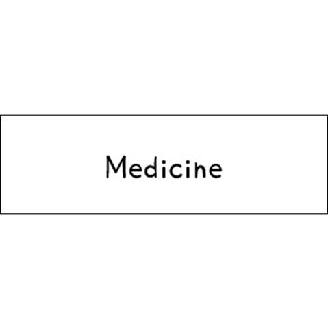 ラベリングカード S【Medicine】白 (税込)