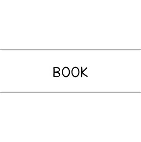 ラベリングカード S【BOOK】白 (税込)