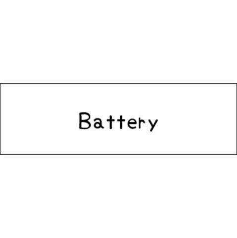 ラベリングカード S【Battery】白 (税込)