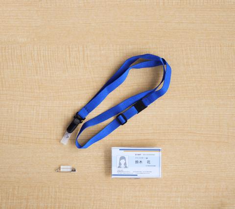 ※送料無料【3way by LabelPlate】(ブルー)