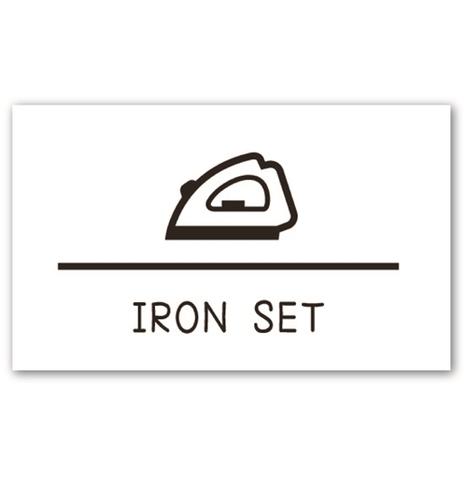 ラベリングカード M【IRON SET】白 (税込)