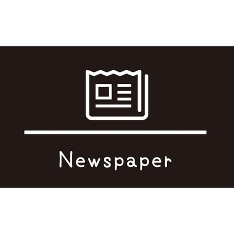 ラベリングカード M  【Newspaper】黒 (税込)