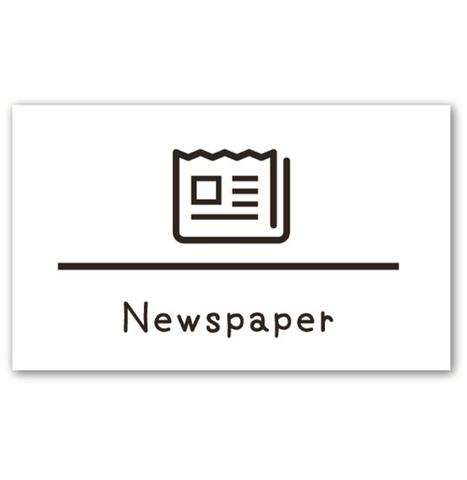 ラベリングカード M【Newspaper】白 (税込)