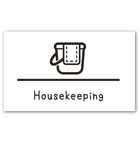 ラベリングカード M【Housekeeping】白 (税込)