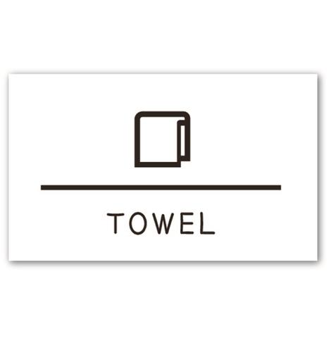 ラベリングカード M【TOWEL】白 (税込)