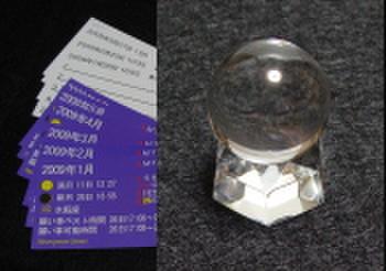 新月 願い事カレンダー・水晶丸玉セット(アクリル台座付)