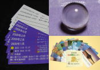 カレンダー2種/天然水晶球(ポーチ/ケース付)のセット
