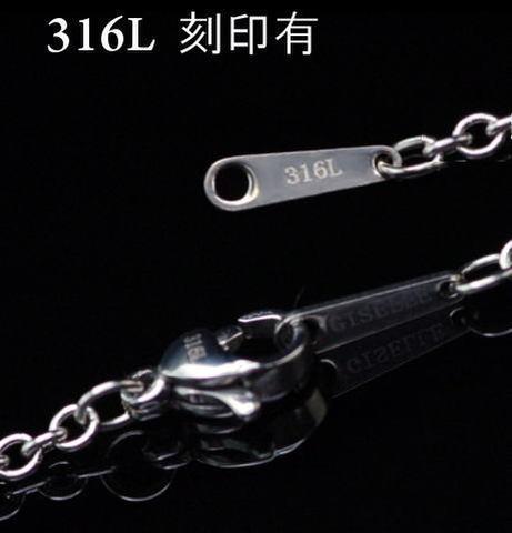 ステンレス316Lチェーン(45cm)