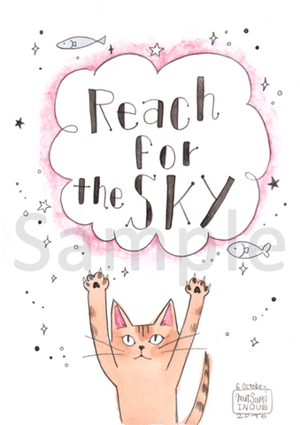 Reach for the sky (空に届くように手を伸ばす=大志を抱く)(アートプリント)