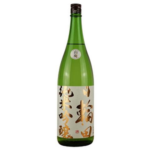 日輪田 山廃純米吟醸 便利なお手軽サイズ 720ml