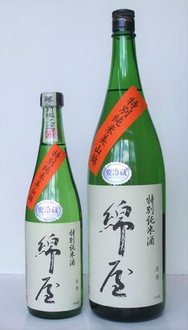 綿屋 特別純米酒 美山錦 1800ml