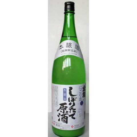 金龍にごり酒 本醸造しぼりたて原酒 お徳用サイズ1800ml