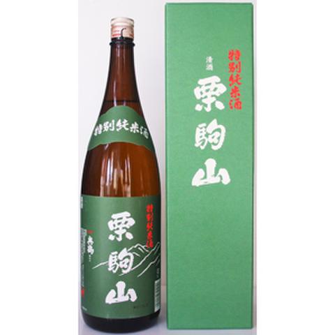 栗駒山 ササニシキ 特別純米酒 1800ml