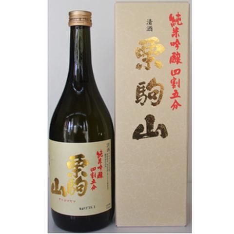 栗駒山 純米吟醸 四割五分磨き 720ml