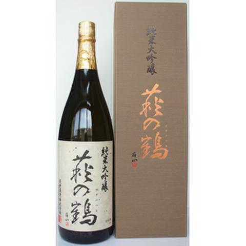 萩の鶴 純米大吟醸 美山錦  1800ml