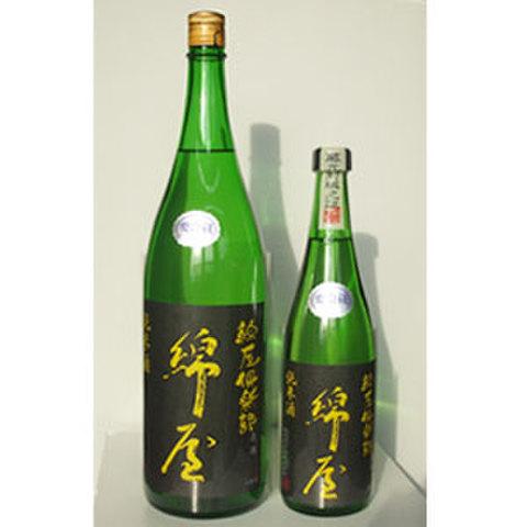 綿屋倶楽部(コットンクラブ)ブラックラベル純米酒 お徳用サイズ1800ml