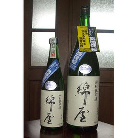 交通安全の酒 綿屋 特別純米酒 720ml