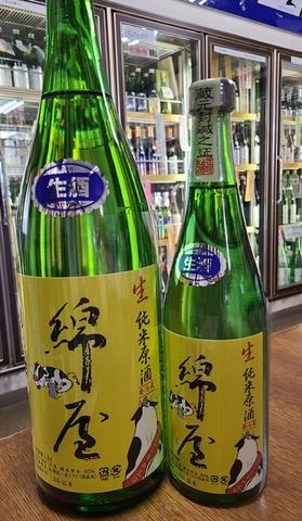綿屋 干支ボトル『牛』特別純米しぼりたて生原酒  720ml