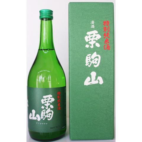 栗駒山 ササニシキ 特別純米酒 720m