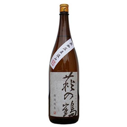 萩の鶴 特別純米 無加圧直汲み 720ml