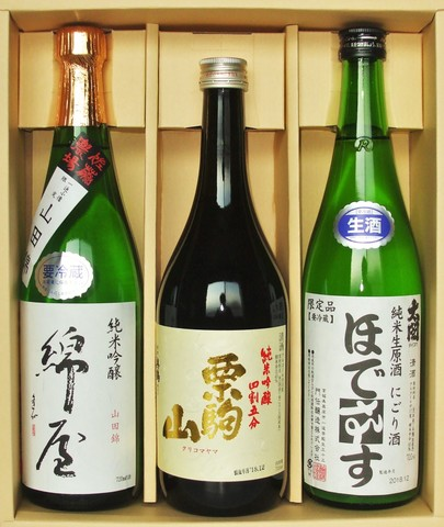 720ml 純米吟醸・しぼりたて純米生原酒3本詰合せ【クール冷蔵】便料330円加算されます。