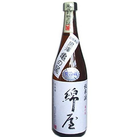 綿屋 純米酒 亀の尾 720ml