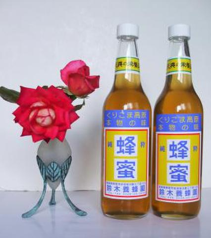 くりこま高原はちみつ 本物の純粋はちみつ 大瓶 850g