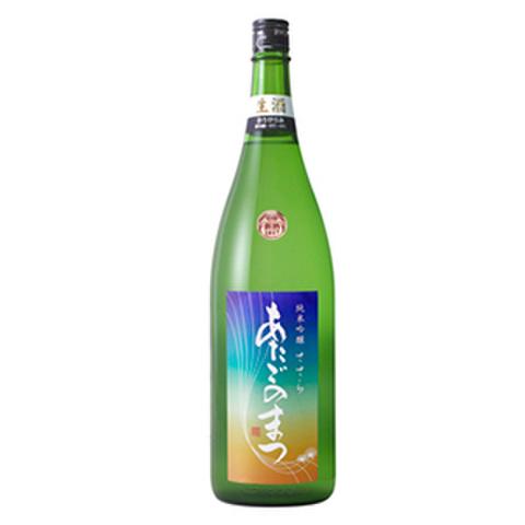あたごのまつ 純米吟醸 ささら【おりがらみ】(うすにごり) 1800ml