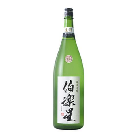 伯楽星 純米吟醸 おりがらみ生酒 1800ml