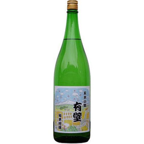 天水の郷 有壁(ありかべ)  純米吟醸 1,800ml