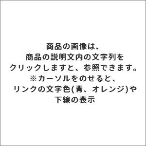 antalya(アンタルヤ)/ sadan gökovalı/ticaret matbaacilik(book-4374)送料込み