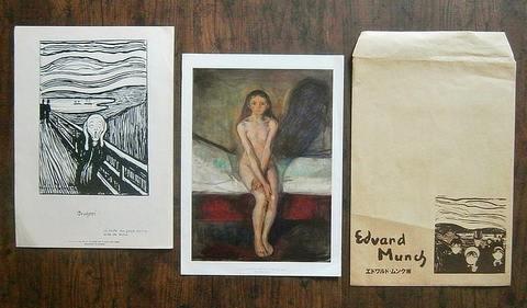 エドワルド・ムンク展 Edvard Munch(1970) =作品の額絵[叫び(石版画),思春期]・計2枚(book-6507)送料込み【規格外】
