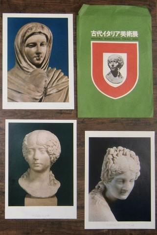 古代イタリア美術展(1967)=作品の額絵「少女像」ほか・計3枚(book-6509)送料込み【規格外】