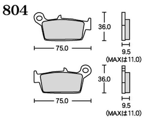 RK MAX 804 ブレーキパッド