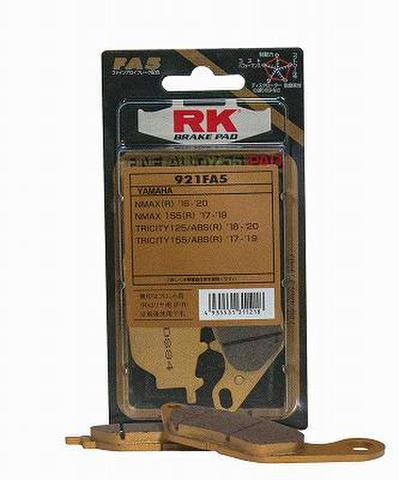 RK FA5 921 ブレーキパッド