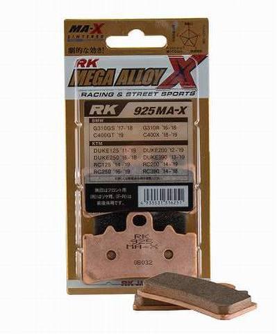 RK MAX 925 ブレーキパッド