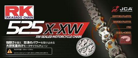 RK CC525X-XW 130L