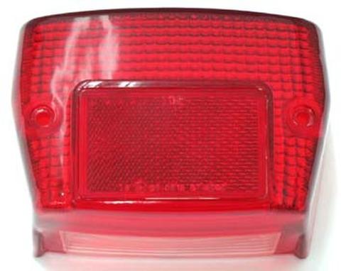 NTB LLH-15 ランプ・レンズ