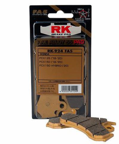 RK FA5 924 ブレーキパッド