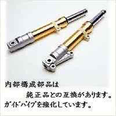 NTB FH-GBL881-R/L フロントフォーク